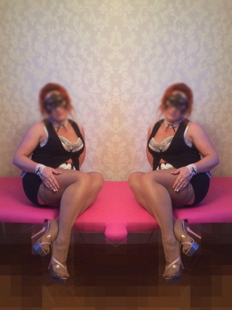 Проститутки Г.череповец Фото